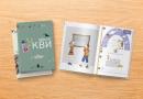 Първият буквар за деца с различен майчин език вече е достъпен безплатно