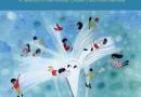2 български книги са включени в каталога White ravens 2021